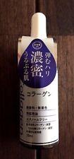F/S Daiso Dense Collagen Face Moisturizing Essence Serum Made in Japan 15ml