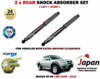 FOR MAZDA BT-50 BT50 LWB 2.5 3.0 CDVI 4X4 2006-2015 2X REAR SHOCK ABSORBER SET