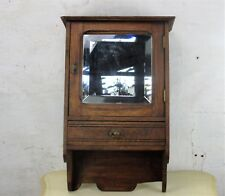 50s Hand Carved Oak Kitchen Apothecary Wall Cabinet Beveled Glass mirror