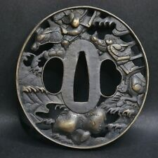 Soft Tsuba sukashi, Waves and Samurai