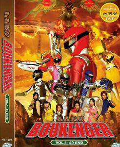 GoGo Sentai Boukenger (Vol.1-49 End) DVD with English subtitles