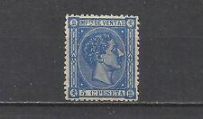 4041-SELLO CLASICO ALFONSO XII IMPUESTOS DE VENTA AÑO 1877 Nº6 CLASICO.BONITO.