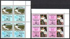 Kuwait 1981 ** Mi.883/84 Bl/4 r.o. Rollstuhl Wheelchair Medizin Billard Disabled
