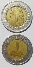 EGYPT 1 pound 2007 -2011 Sphinx KING TUT ANKH AMON 25mm Bi-Metal COIN