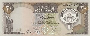 Kuwait, 20 Dinars, 1968, Central Bank of Kuwait, P16, UNC