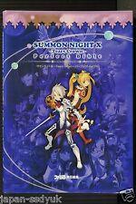 """JAPAN Summon Night X: Tears Crown """"Perfect Bible"""""""