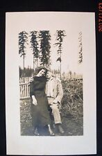 Real Photo, Divided Back Postcard - Young Couple Outside