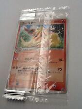 Pokemon FLAREON Japanese Meiji Promo 102/PCG-P Card NEW MINT SEALED