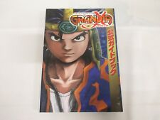 PS2 -- Grandia Xtreme Official Guide Book -- JAPAN Game Book. 36782