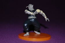 DRAGON BALL Z - Unifive Posing Figure - Bandai : Démon Piccolo