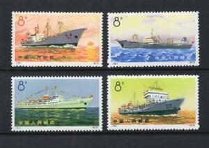 China, PR 1972 Complete Ship Set - NGAI MNH - SC# 1095-98 Cats $182.50
