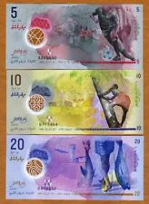 SET Maldives, 5;10;20 Rufiyaa, 2015 (2016) - 2017, Polymer UNC > New Design