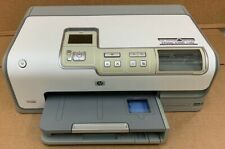 Q7046B - Hewlett Packard Photosmart D7160 Digital Photo InkJet Printer