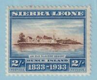 SIERRA LEONE 162  MINT HINGED OG * NO FAULTS EXTRA FINE!