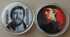 set of 2 Russian CCCP     bard poet actor   Vladimir Vysotsky  24 KT  GP COIN #3