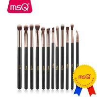 MSQ 12Pcs Makeup Eye Brush Set - Eyeshadow Eyeliner Blending Crease Pencil Kit