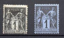France: Type Sage 1c noir s.cobalt n°83c neuf **  côte 2600 euros