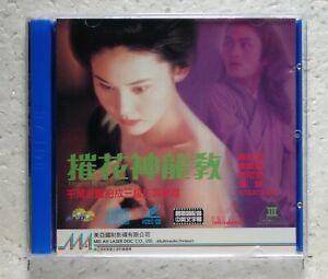 HK vcd-Man of Nasty Spirit (1993)vcd