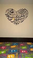Beau stickers islam chahada attestation de foi en forme de coeur oriental