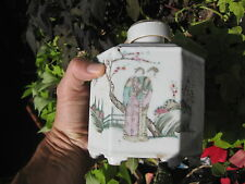 Chinese porcelain Container for dry tea, Qing Dynasty