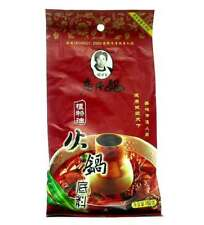 Laoganma Chilli Soup Base For Hot - Pot 160g