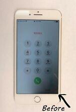 IPHONE 7 / 7 PLUS NO BACKLIGHT REPAIR SERVICE