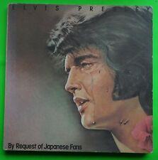 ELVIS PRESLEY - BY REQUEST OF JAPANESE FANS (4 LP BOX SET)
