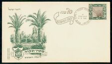 Mayfairstamps ISRAEL FDC 1949 COVER 40 GREEN STAMP wwh23111