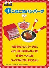 Re-ment Sanrio Dollhouse Hello Kitty I Love Cooking in Kitchen RARE No.01