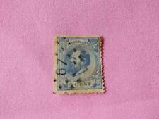 STAMPS - TIMBRE - POSTZEGELS - NEDERLAND - PAY-BAS  1872 NR. 19  (ref.NL19)
