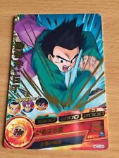 Carte Dragon Ball Z DBZ Dragon Ball Heroes Galaxy Mission Part 03 #HG3-44 Rare