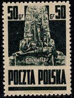 EBS Poland Polska 1944 - Battle of Grunwald (Tannenberg) Memorial - 384 MNH**