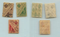 Russia RSFSR 1918 SC AR1-AR3 mint or used revenue savings stamps. rtb3319
