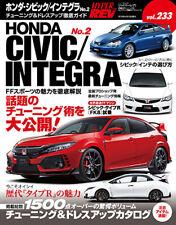 Hyper Rev Volume 233 Honda Civic Integra Type R FK2 FK8 DC5 Tuning Bible JDM