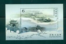 China - PRC,  Sc# 3770. 2009 Grand Canal. MNH Souv. Sheet. $3.00.