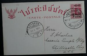 RARE 1914 Thailand 5S on 6S rose Stamped Postcard cancelled Bangkok to USA