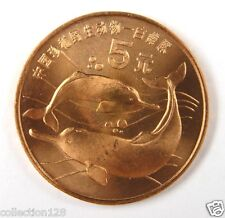 China Commemorative Coin: WILDLIFE TREASURE-CHINESE RIVER DOLPHIN