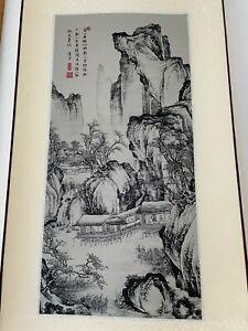 "Chinese Silk Brocade Scroll (50""): Shan Shui 山水"