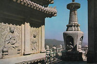 BF18044 diamond throne pagoda temple of azur  china front/back image