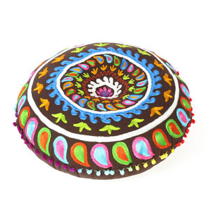 "24"" Round Brown Floor Meditation Cushion Seating Pillow Throw Cover Colorful Dec"