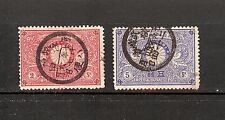 Used set Japan #85 and #86 Cranes and Imperial Crest NICE CANCEL!