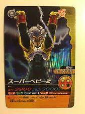 Dragon Ball Z W Bakuretsu Impact Prism 197-IV