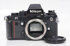Nikon F3HP SLR Film Camera Body                                             #901