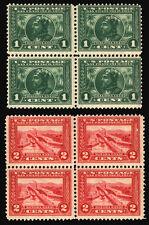 #397 & #398 1c & 2c 1913 Pan Pacific Expo Mint Blocks of 4