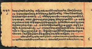 ANTIQUE MANUSCRIPT LEAF/ SRIMAD BHAGAVATAM PURANA / INDIA C. 18TH