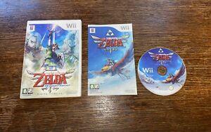 The Legend of Zelda Skyward Sword Wii Korean Release 2011 Complete NOT TESTED
