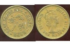 HONG KONG  10 cents 1972