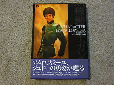Gundam Character Encyclopedia Art Book Hobby Japan 2000 Japanese