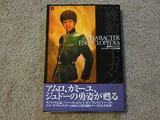 Gundam Character Encyclopedia Art Book Hobby Japan 2000 Japanese