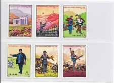 CHINA-STAMPS...23.05.1972...{N33-38 Yan'an Forum speech }..full set fine..unused
